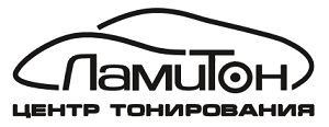 Ламитон